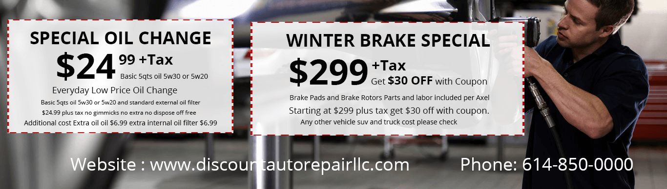 winter brake special discount coupons