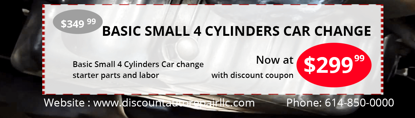 cylinders change discount coupons